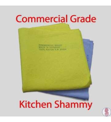 Kitchen Shammy 15 x 15 inch Blue and Yellow