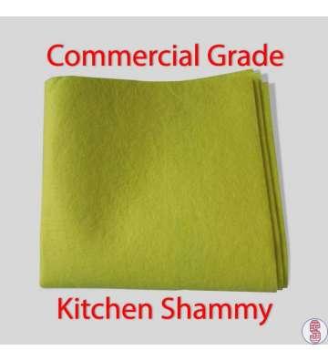 Kitchen Shammy 15 x 15 inch Yellow